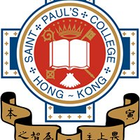 St. Paul's College, Hong Kong