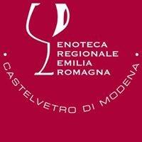 Enoteca Regionale Emilia Romagna - Sede di Castelvetro di Modena
