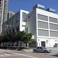 Renaissance College, Hong Kong