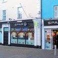 Spar Mainguard Street