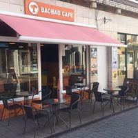 Baobab Cafe Loughborough
