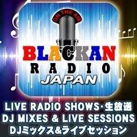Blackan Radio Studio - Shinsaibashi, Japan
