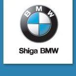 Shiga BMW 栗東営業所