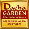 "Ресторан ""Дача"" - Restaurante ""Dacha"""