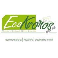 EcoKronos Última Milla