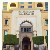 FG stijl Interior Design LLC. DUBAI