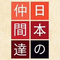 Amici Del Giappone