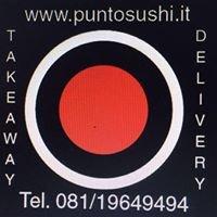 Punto Sushi 山葵