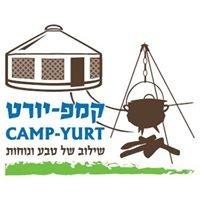 קמפ יורט camp yurt