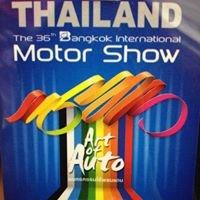 Thailand the 36Th Bangkok International Motor Show