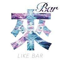 來吧 - LikeBar