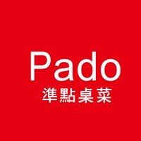 Pado準點桌菜餐廳.小國生活