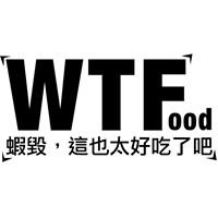What The Food 花惹腹