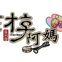 IYouAma游阿媽藝站