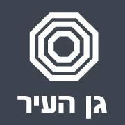 גן העיר תל אביב