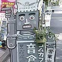 Com.Cafe音倉