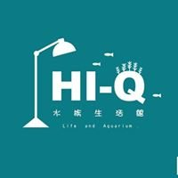 HiQ水族生活館