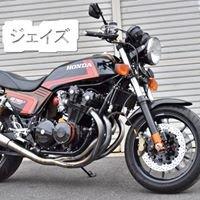 Honda CB,V4 custom parts J's