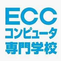 ECCコンピュータ専門学校