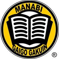 MANABI外語学院 東京校 / MANABI Japanese Language Institute, Tokyo