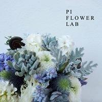 Pi Flower Lab 派花理室