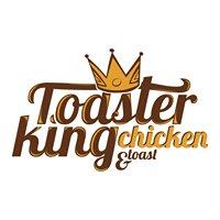 Toaster King - Fuorigrotta