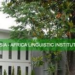 専門学校アジア・アフリカ語学院