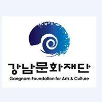 재단법인 강남문화재단 Gangnam Foundation for Art & Culture