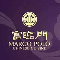 Marco Polo Restaurant @ 富臨門酒家