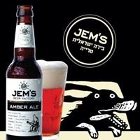 Jem's Beer Factory - ג'מס