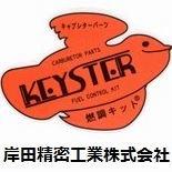 Keyster Precision Works ltd.
