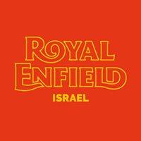 רויאל אנפילד ישראל Royal Enfield Israel