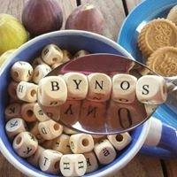 B&B ByNos Baunei Sardegna