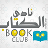 Qatar University Book Club