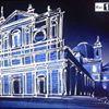 Opera Medicea Laurenziana