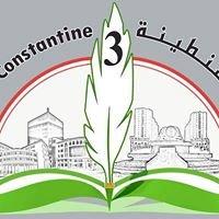 Université de constantine 3_جامعة قسنطينة 3