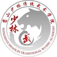 International Shaolin Wushu Cultural Center