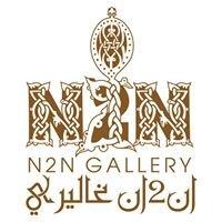 N2N Gallery