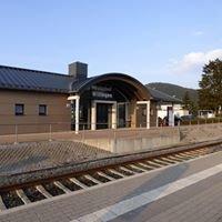 Willingen Bahnhof