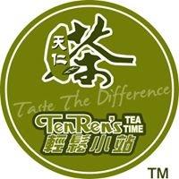 Ten Ren's Tea Time- Diamond Plaza
