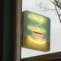 Gertruud's koffie