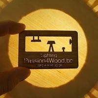 Passion 4 Wood - Handmade lamps in wood veneer & Lighting sculptures