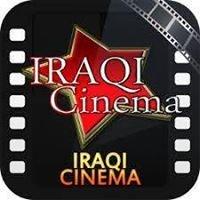 Iraqi Cinema / Mansour Mall