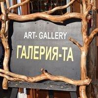 Ji'votnoto and Gallery - TA