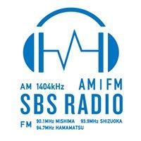 SBSラジオ(静岡放送)