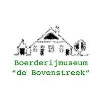 Boerderijmuseum