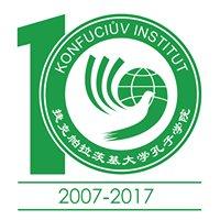 Konfuciův institut, UP Olomouc
