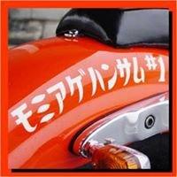 モミアゲスピード モーターサイクルズ(Momiagespeed Motorcycles)