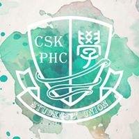 陳瑞祺永援中學學生會 Cskphc Students' Union