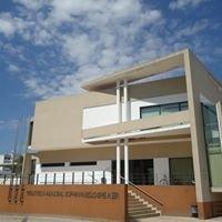 Biblioteca Municipal de Loulé - Sophia de Mello Breyner Andresen